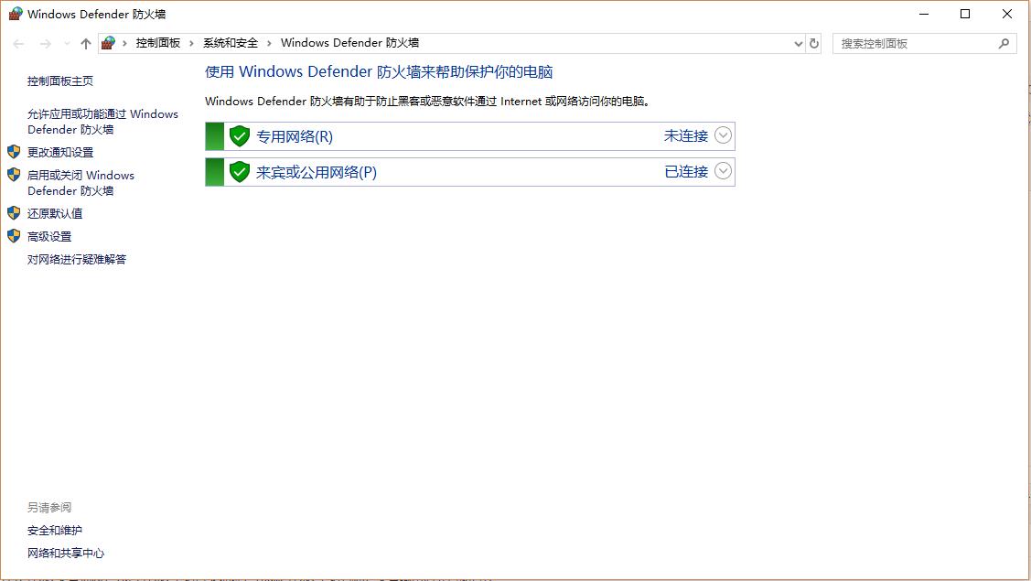 Win10无法安装应用提示错误0x80073d0a