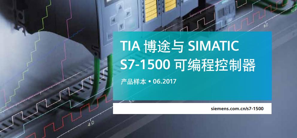 Siemens TIA Portal V15 V15.1正式发布可以下载