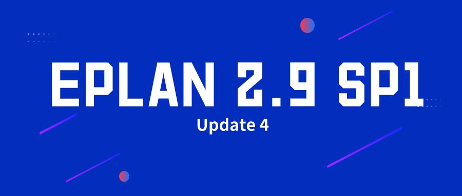 EPLAN Electric P8, Version 2.9 SP1 Update 4