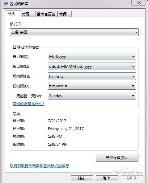 EPLAN P8 部件库中搜不到或筛选不到部件怎么办