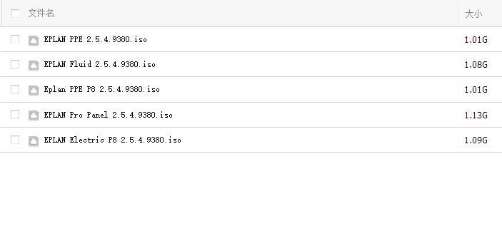 Eplan P8 2.5 百度网盘下载